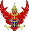 Coat of arm of Thailand