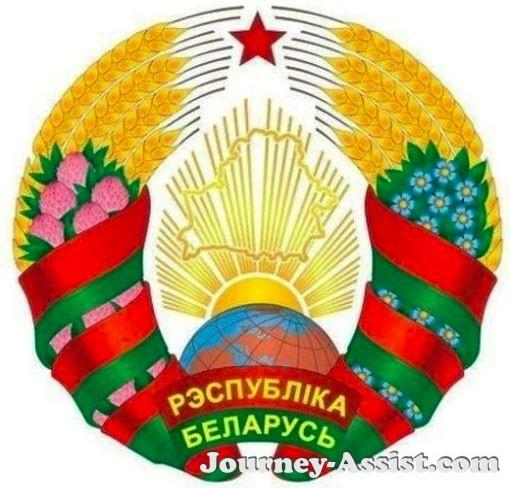 Coat of arm Belarus